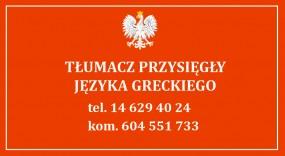 Tłumaczenia przysięgłe z języka greckiego - Biuro Tłumaczeń Lexpertise Tarnów