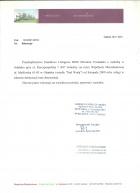 Referencja od firmy Zarządca Nieruchomości
