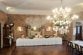 wesele - Sara - Kasyno, Restauracja  Pod Aniołami  Sulechów