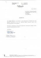 Referencja od firmy Bellinda Polska Sp. z o.o.