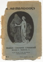 Tłumaczenia pisemne, specjalistyczne, korekta... - TRANSLAX - Tłumaczenia & DTP Chełmno