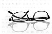 Oprawki okularowe - Optyka Okularowa Zdzisława Szałkiewicz Łódź