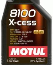 Motul X-Cess 8100 5w40 Lublin - Motoroils.pl Millers Oils MOTUL Lublin