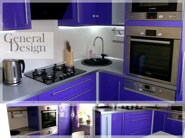 Ekskluzywne Meble Kuchenne General Design