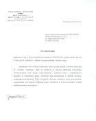 """Referencja od firmy Firma Handlowo - Remontowa """"DOMAL"""""""