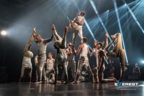 Oprawa artystyczna imprez Wrocław - Everest Production