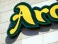 Litery podświetlane, litery 3D, przestrzenne - AREK Agencja Reklamowa Mińsk Mazowiecki