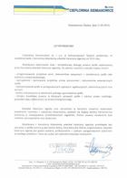 Referencja od firmy Ciepłownia Siemianowice Sp. z o.o. w Siemianowicach Śl.