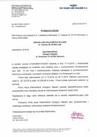 Referencja od firmy PKP PLK Zakład Linii Kolejowych w Łodzi