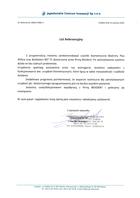 Referencja od firmy Jagielońskie Centrum Innowacji
