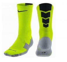 Getry Nike SX4854-701 - SportBrand.pl Buty Nike Adidas Krosno