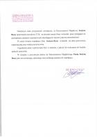 Referencja od firmy Gmina Opalenica