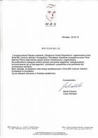 Referencja od firmy MBS Logistics