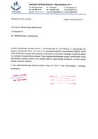 Referencja od firmy Specjalny Ośrodek Szkolno-Wychowawczy Nr 2