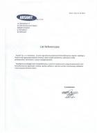 Referencja od firmy Arsanit