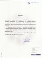 Referencja od firmy Gazoprojekt S. A.