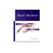 Small Business - ZICOM NEXT Sp. z o.o. Tarnów
