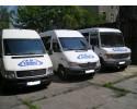Firma PUT - AWTRANS - Przewozy autobusy - busy
