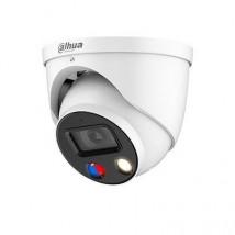 Monitoring CCTV / Kamery FullHD, 2K,4K Wielogłowy - PHU POWER COLOR Piotr Paszkiewicz