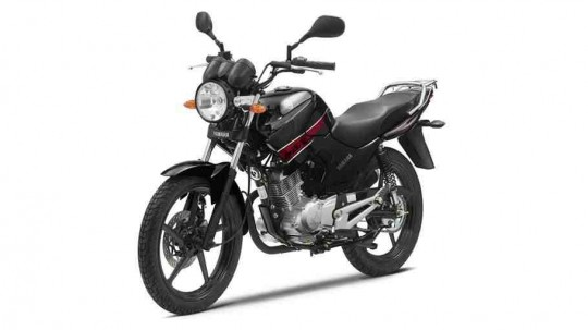Yamaha YBR 125  ...