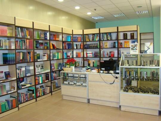 Księgarnia Medyczna