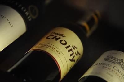 Firmowe wino