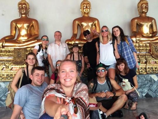 Świątynia Wat Pho w...